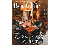 BonChic Vol.8