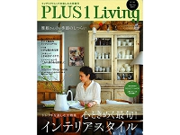 PLUS1 Living 2014 No.86
