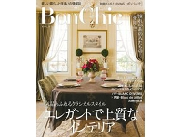 BonChic VOL.9